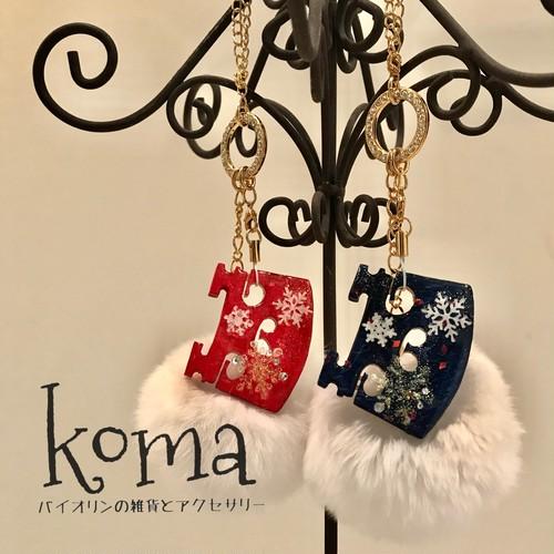 〈バッグチャーム〉雪のkoma (あお・あか)
