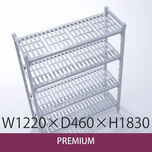 カムシェルビング プレミアムシリーズ W1220×D460×H1830