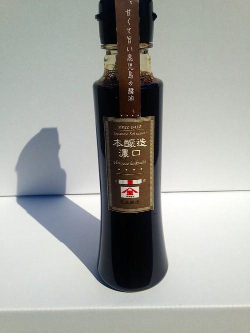 本醸造 濃口 -Honjozo Koikuchi- 200ml 新パッケージ特別包装 添加物不使用