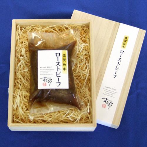佐賀和牛ローストビーフ 300g(化粧箱入り)