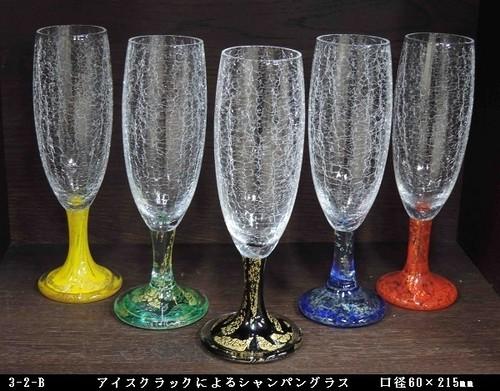 アイスクラックによるシャンパングラス (口径60×高さ215㎜)   3-2-B