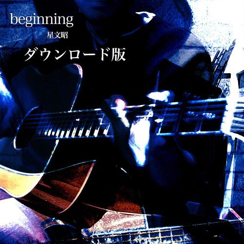 1st Album beginning 2005年