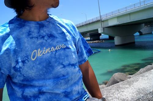 OKINAWAN BLUE TYE DYE OKINAWA TEE