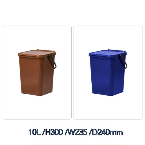 Plastic Trash Can 10L / Made In Italy