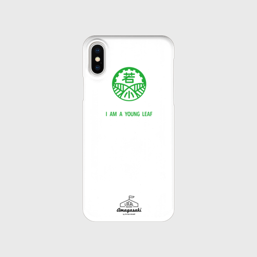 若葉小学校 iPhone case X/XS