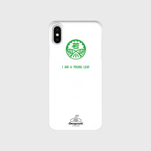 若葉小学校 iPhone case X/XS