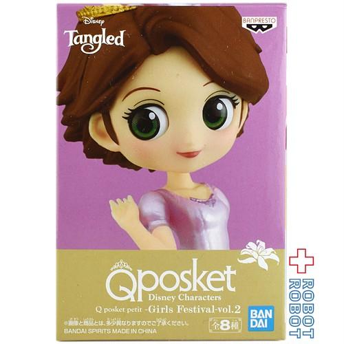 QPOSKET Qポスケット プチ ガールズフェスティバル  vol.2 ラプンツェル