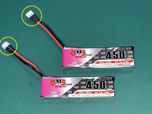 K110用専用プラグ付き,2個セット◆GNBガオニン 3.8HV 1S450mAh80-160C, プラグMolex-51005