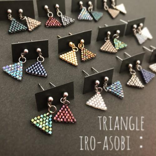 triangle iro-asobi:pierce & earring