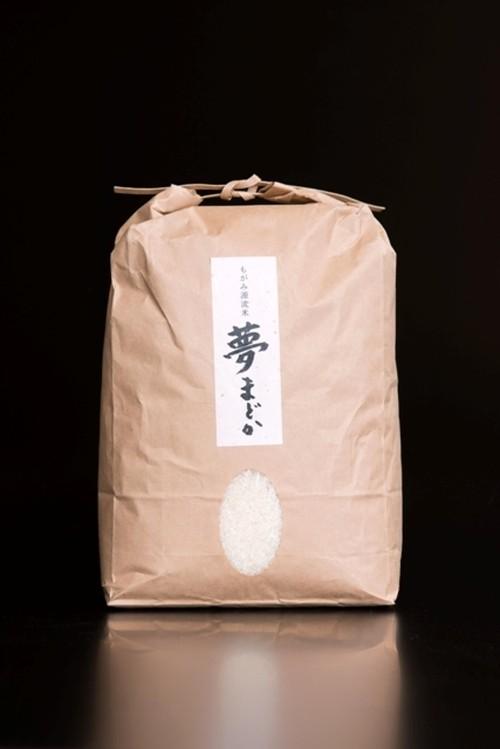 無農薬 夢まどか(白米・5kg)