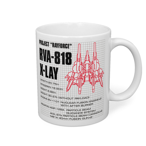 RayForce mug for righty