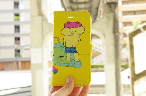 深泥池カラフル手帳型スマートフォンケース(メール便送料無料!)