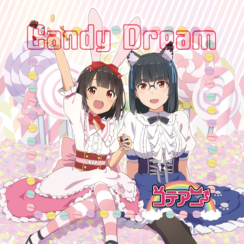 [CD] コテアニ / Candy Dream / Game of Life (3rd Single)