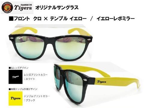 限定!阪神タイガース★承認オリジナルサングラス【フロントクロ×テンプルイエロー×イエローレインボーミラー】SG006