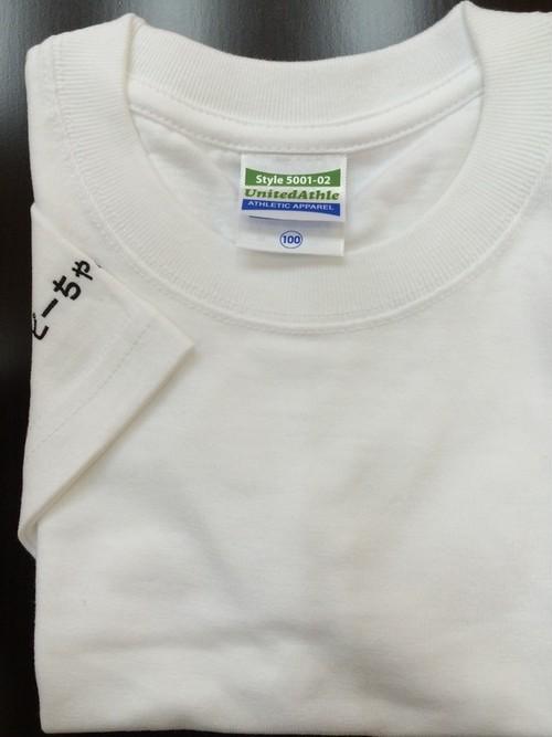 ピーちゃん.comオリジナルkidsTシャツ(ホワイト)