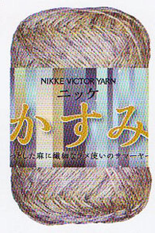 ニッケ かすみ【35%OFF】 NSKSM