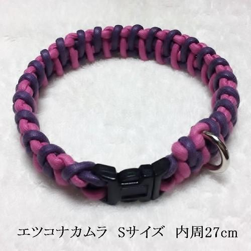 ピンクと紫の綿ロープの首輪内周27cm