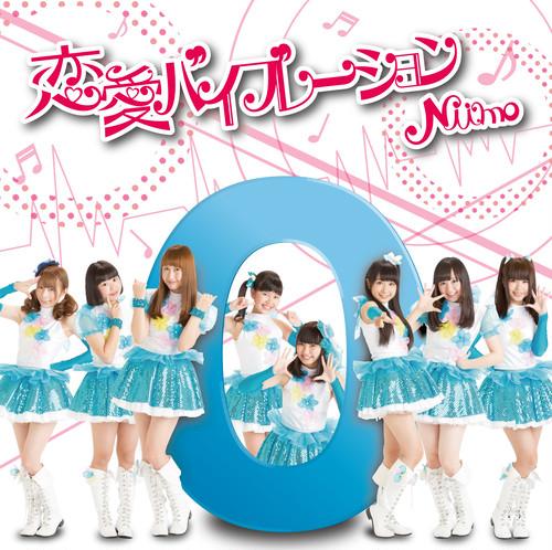 5thシングル「恋愛バイブレーション」Type O