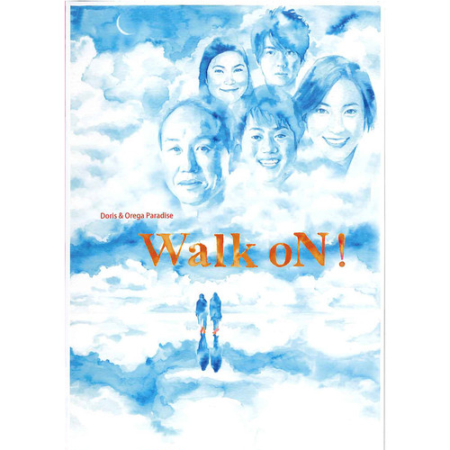 Walk oN!/DVD