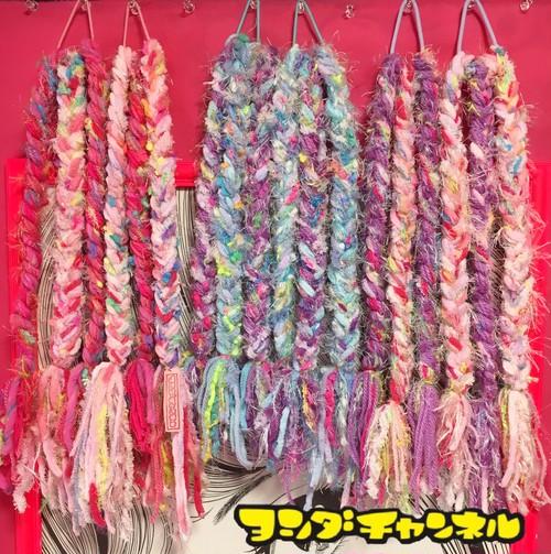 3本三つ編みヘアゴム パステル
