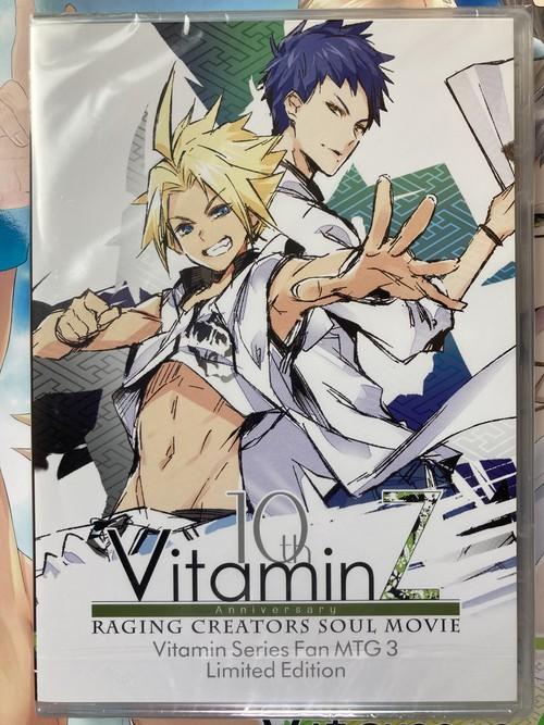 VitaminファンMTG3  DVD