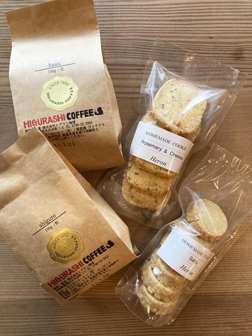 ホームメイドクッキー2種とオリジナルブレンドコーヒー2種のセット