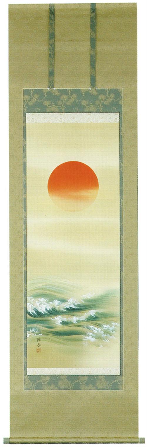 日の出波 丹羽陽春 尺五立 6114