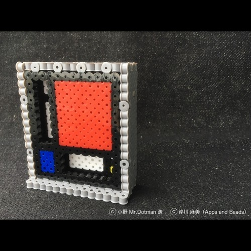 【小野 Mr.Dotman 浩コラボ】「3Dドット絵美術館」コンポジション / ピエト・モンドリアン