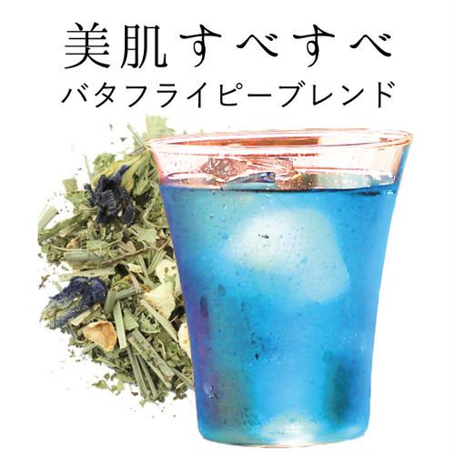 鮮やかな青いお茶☆バタフライピーブレンド100g入り(ブレンドハーブティー)