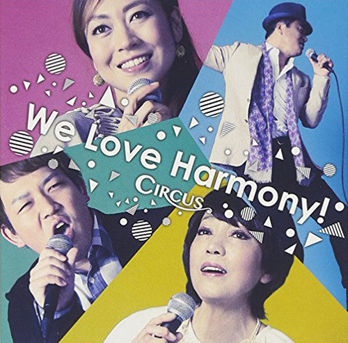 CD/We Love Harmony!