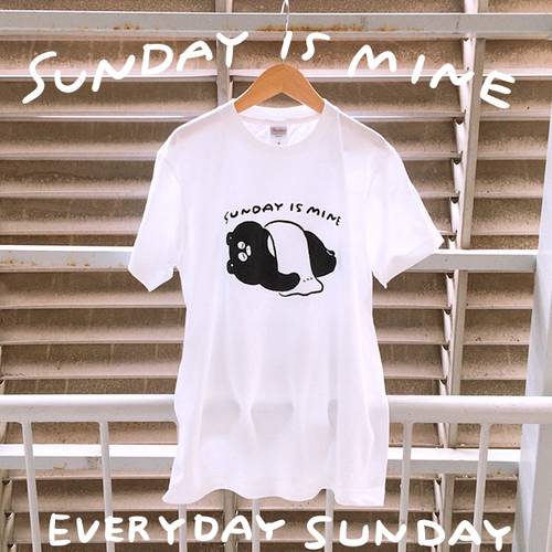 SUNDAY IS MINE T