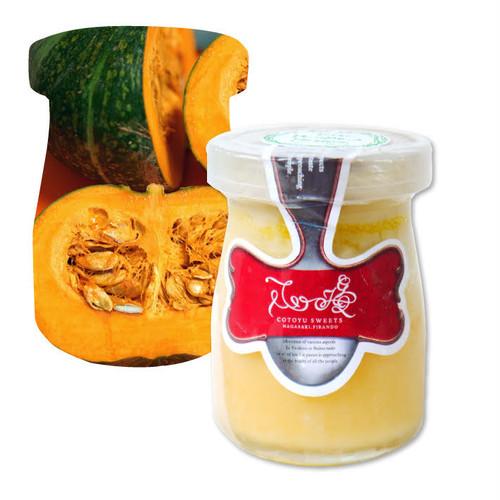 caramel bluree Pumpkin 8瓶セット