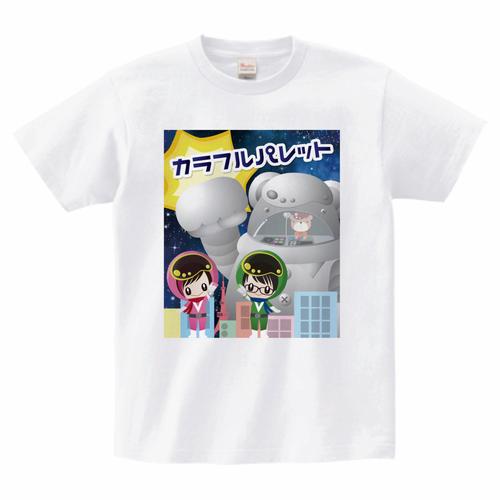 カラパレンジャーTシャツ<WHITE>