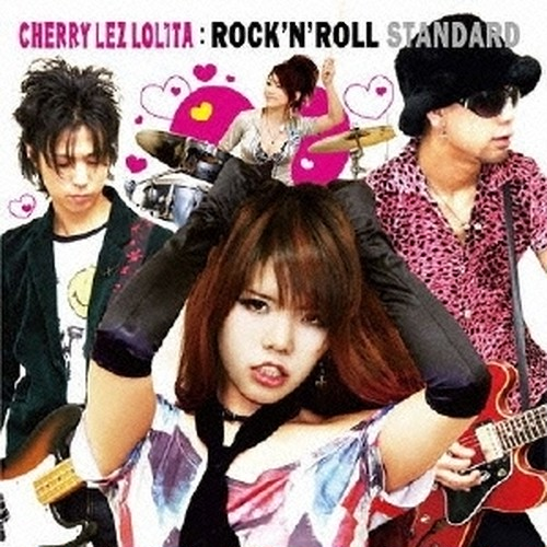 【CD】CHERRY LEZ LOLiTA『ROCK'N'ROLL STANDARD』(2010)