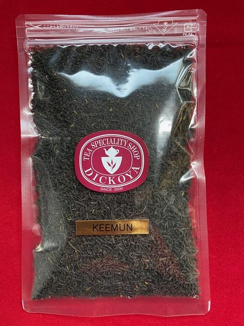 「中国産紅茶」キーマン 100g