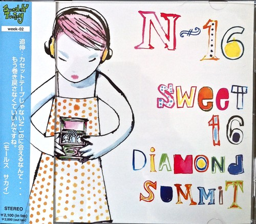 sweet 16 diamond summit / N-16