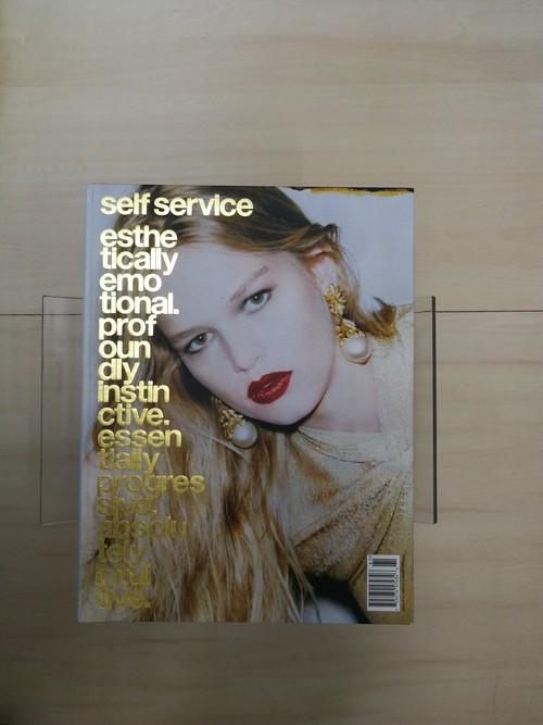 Self service 44