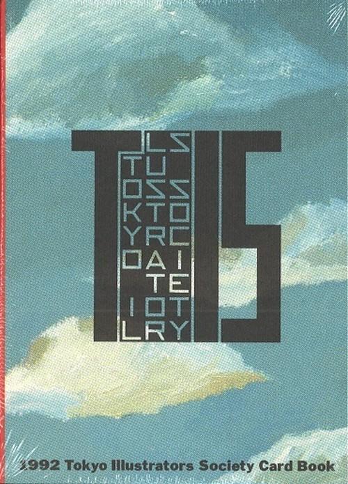 『1992 Tokyo Illustrators Sosiety』カードブック
