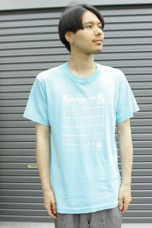 HI-RA-GA-NA S/S Print T-Shirt