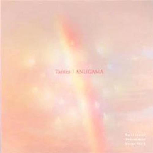 タントラ  アヌガマ 【SALE】