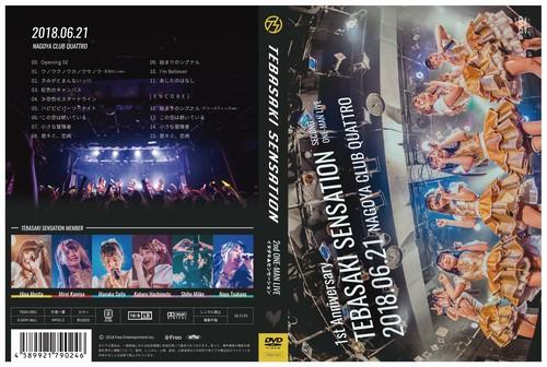 2ndワンマン ライブDVD「イタダキ▲センセーション」