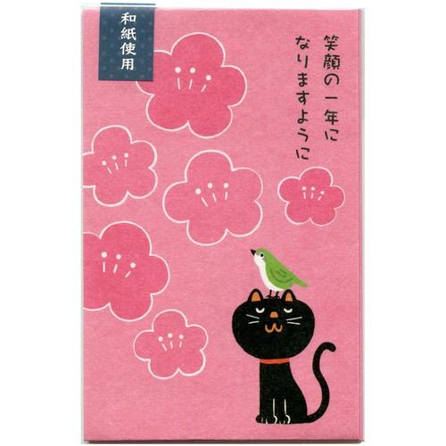 猫ぽち袋(ネコ梅)小サイズ