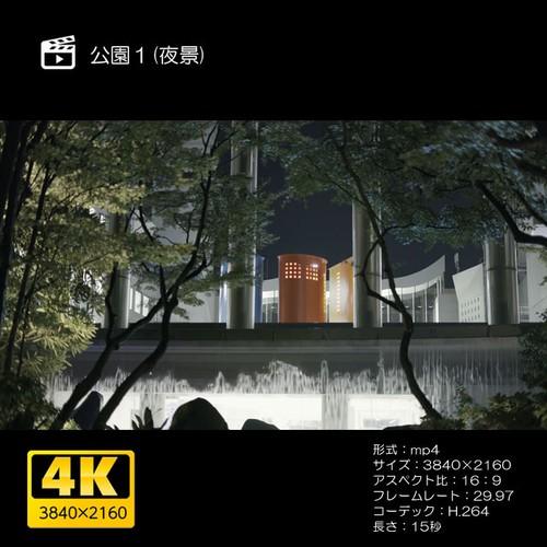 公園1(夜景)