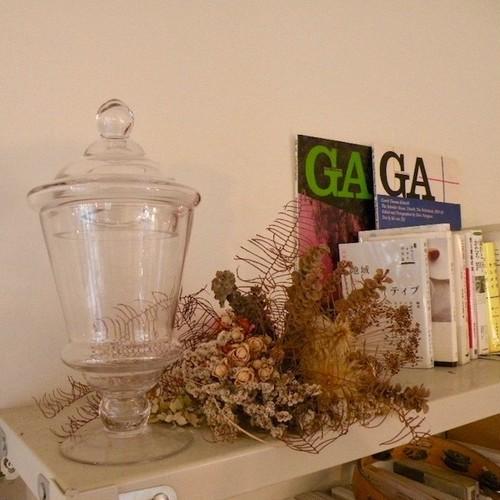 Glass jar Cornet (S)
