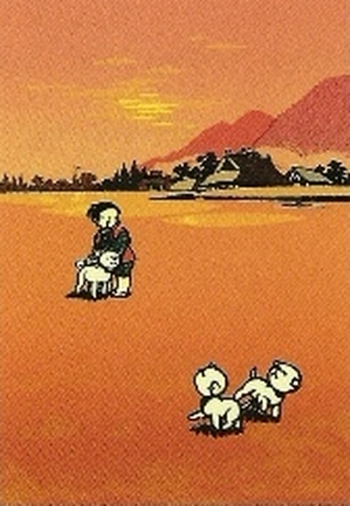 関口コウ シルクスクリーン 四季の詩シリーズ「秋色の空」額付