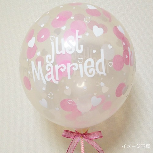 "11""Just Married風船(3枚入り)"