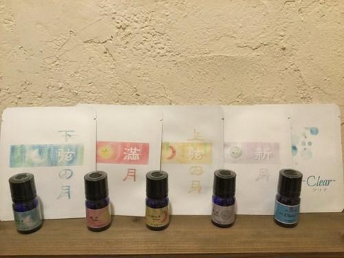 【数量限定】 「粉の精油」パウダリーアロマ  5種セット