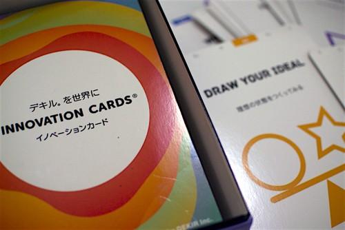 【イノベーションカード】ホワイトパッケージ