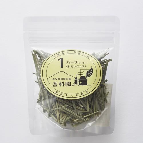 香料園 / レモングラスティー(10g)