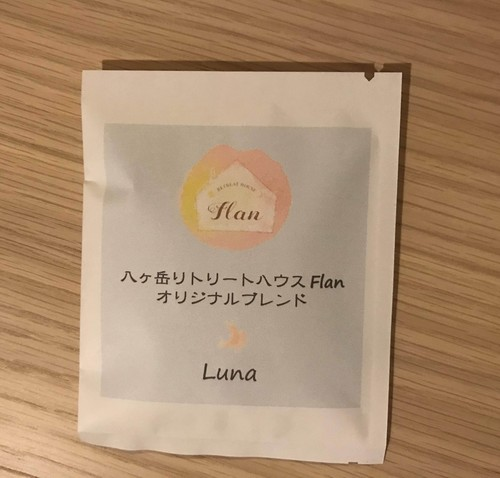 Lunaブレンド ドリップバッグ5個セット